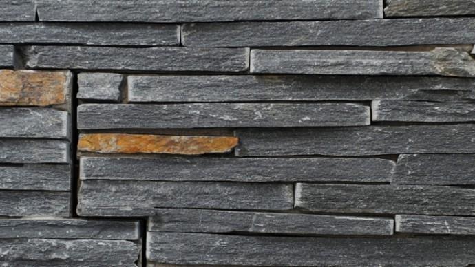 Permalink auf:Wandverblender Schiefer schmal Rustikal