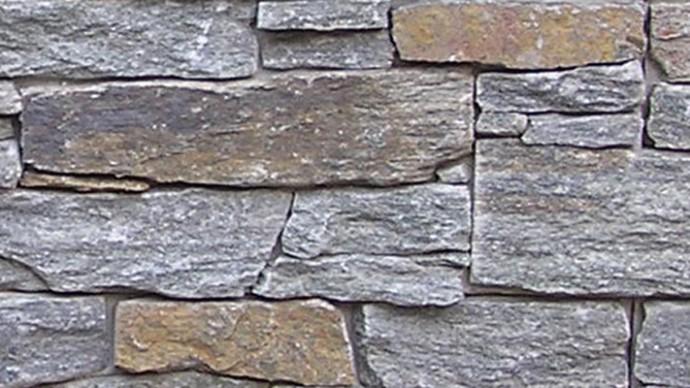 Permalink auf:Wandverblender Grau rustikal